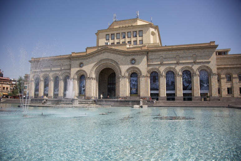 An Armenian Museum